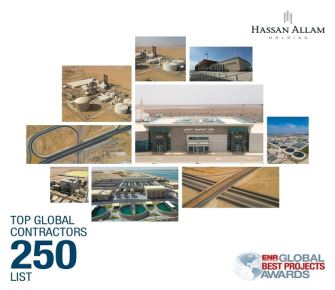 Hassan Allam Holdings named among the Engineering News-Record (ENR) list of the top 250 global contractors