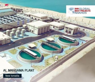 Al Mahsama Water Reclamation Plant awarded the wastewater project by ENR