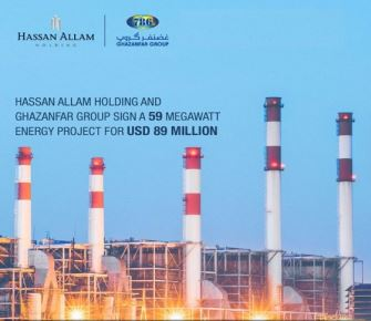 Hassan Allam Holding and Ghazanfar Group Sign a 59 Megawatt Energy Project worth USD 89 Million for Afghanistan