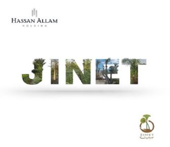 Hassan Allam Holding announces the launch of Jinet
