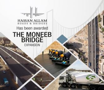Hassan Allam Holding is pleased to announce that it's subsidiary Hassan Allam Roads and Bridges has been awarded the Moneeb Bridge Expansion project by the Ministry of Transport.