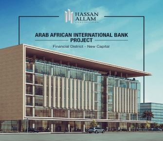 Hassan Allam Construction (HAC) is happy to announce that it has recently taken on the construction of the new Arab African International Bank building in the Financial District, located in the New Administrative Capital