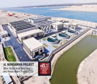 Al Mahsamma Project Wins Global Best Recycling and Reuse Water Project 2020