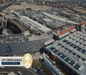 City Center Almaza (CCA) had received LEED-Gold certification from the U.S. Green Building Council (USGBC), denoting proficiency in sustainable design, construction and operation standards.