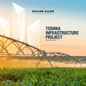 Toshka Infrastructure Project