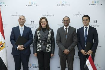 The Sovereign Fund of Egypt and Hassan Allam Holding sign Memorandum of Understanding to jointly invest in infrastructure and utilities